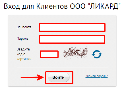 Указать адрес и пароль